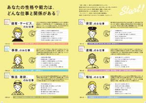 誌面イメージ4