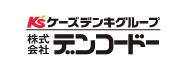 株式会社デンコードー[ケーズデンキグループ]