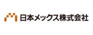 日本メックス株式会社
