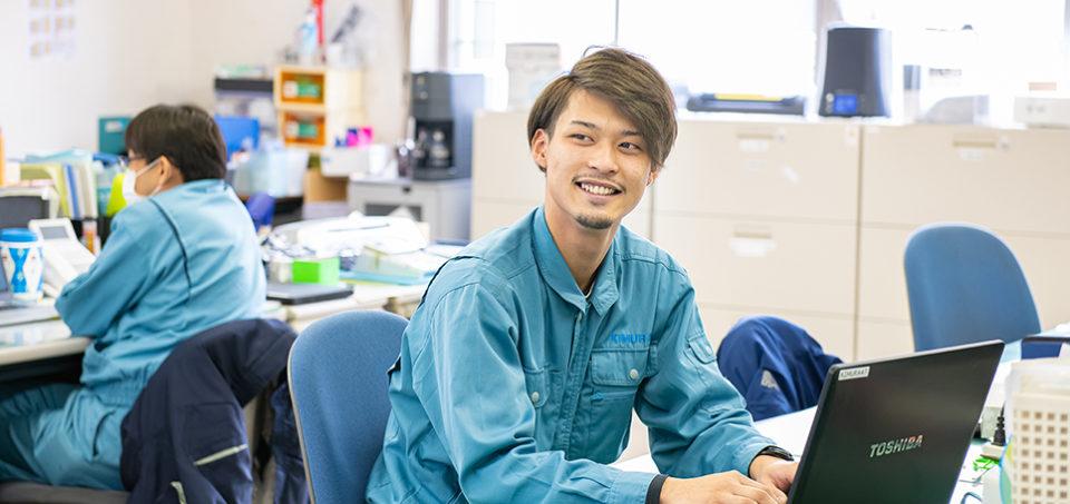 株式会社キムラ工業